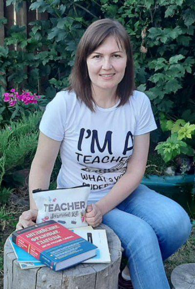 Екатерина Ослякова